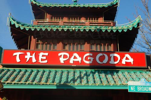 41cb/1232066835_pagodafacesdemoliton.jpg